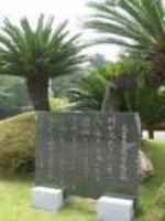 静岡県立天竜特別支援学校
